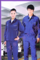 供应工装 工装定做 工程茄克订制 订做工装 工装厂家 春秋海工装厂家