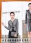 供应北京春秋海国际服装有限公司